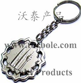 Twin Towers Keychain, Twin Towers Keyring