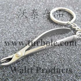 Dental Forceps Keychain, Mini Dental Forceps Keychain