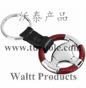 Steering Wheel Keyring